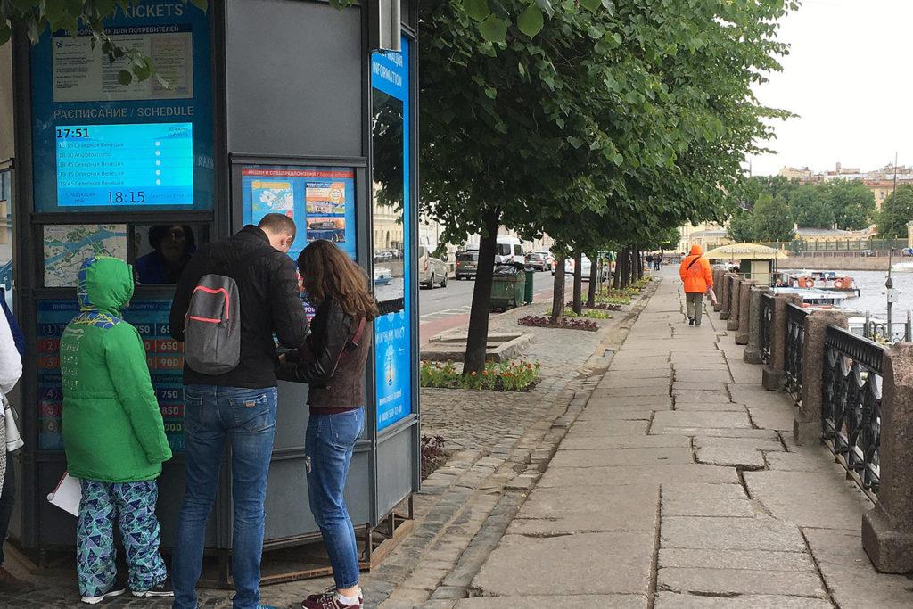 P1 Anichkov Bridge Ticket Booth